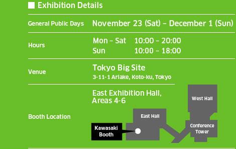 The 43rd Tokyo Motor Show 2013 : Kawasaki Motorcycle