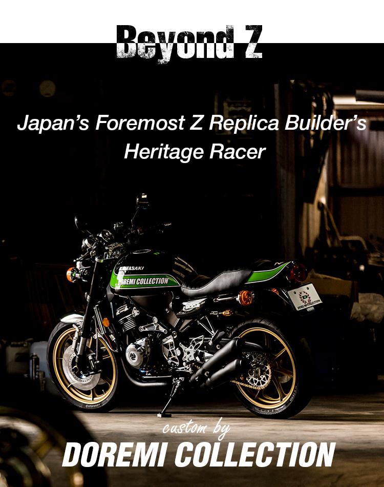 Custom by DOREMI COLLECTION | Kawasaki Z900RS Custom Project: Beyond Z