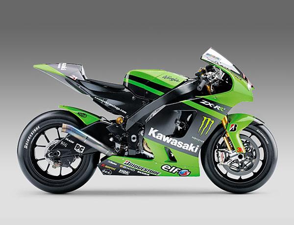 Kawasaki Zxrr