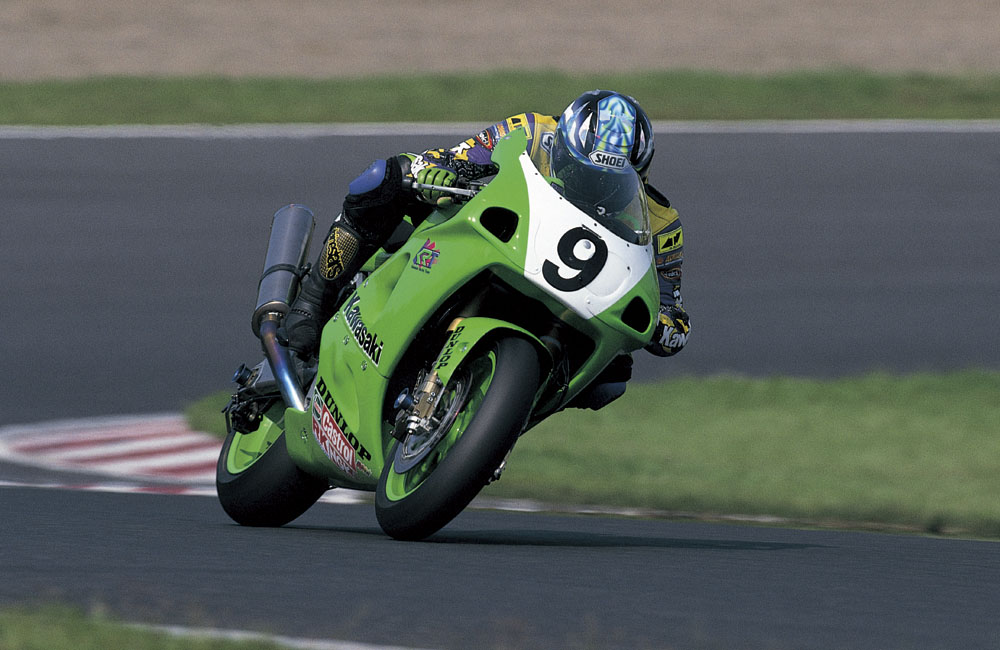 Photo shows 2001 All-Japan Road Race Championship racer